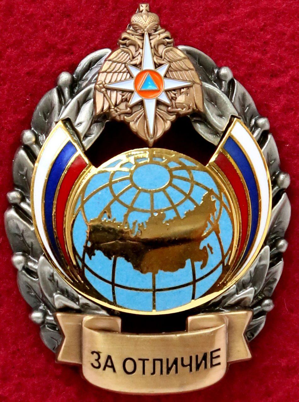 нагрудным знаком мчс россии за отличие
